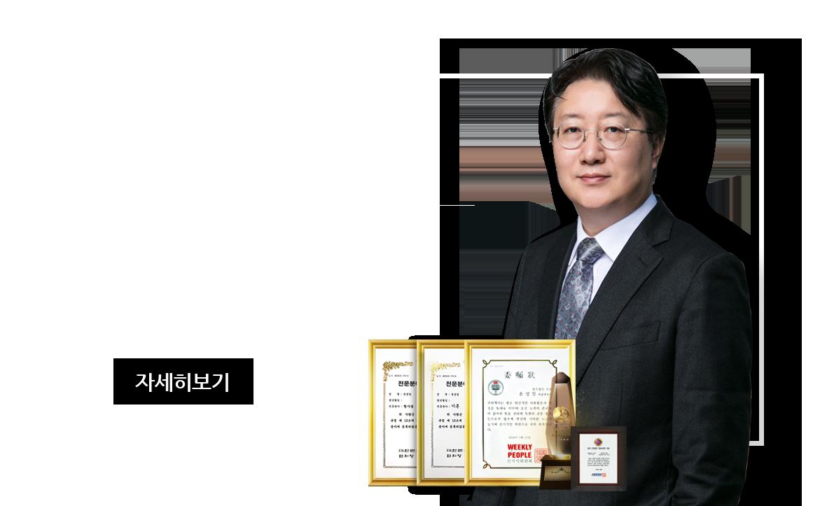변호사소개소개